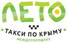 taxi-po-krimu-aeroport-feodosiya-koktebel-sevastopol-yalta